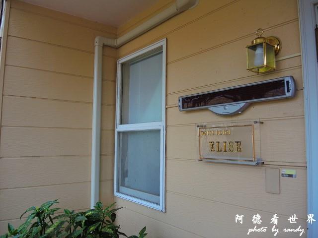 高千穗-日南P77 009.JPG