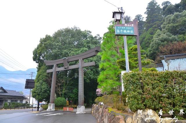 高千穗-日南D7 010.JPG