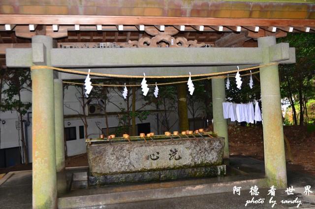 高千穗-日南D7 012.JPG