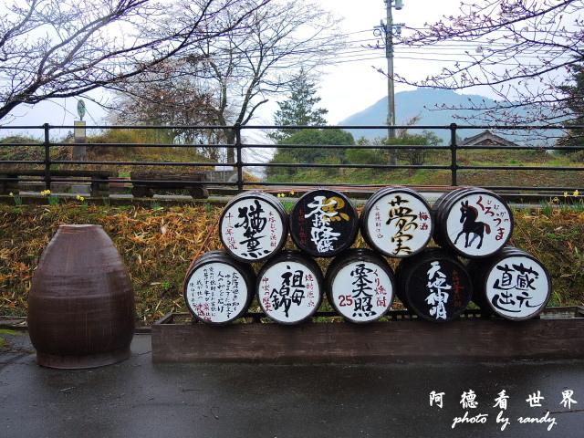 高千穗-日南P77 022.JPG