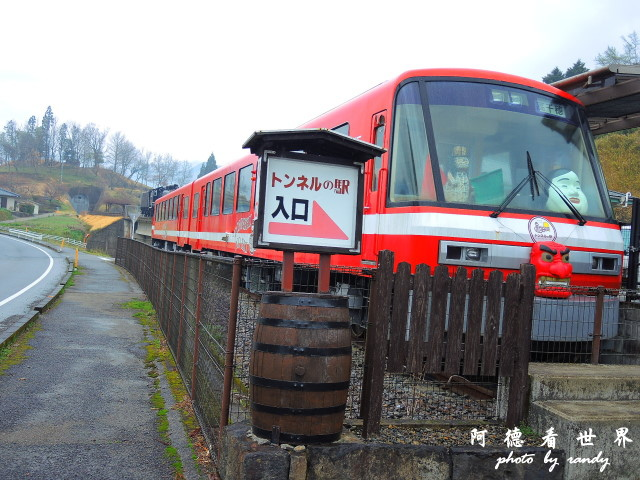 高千穗-日南P77 024.JPG