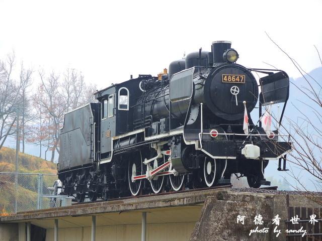 高千穗-日南P77 026.JPG