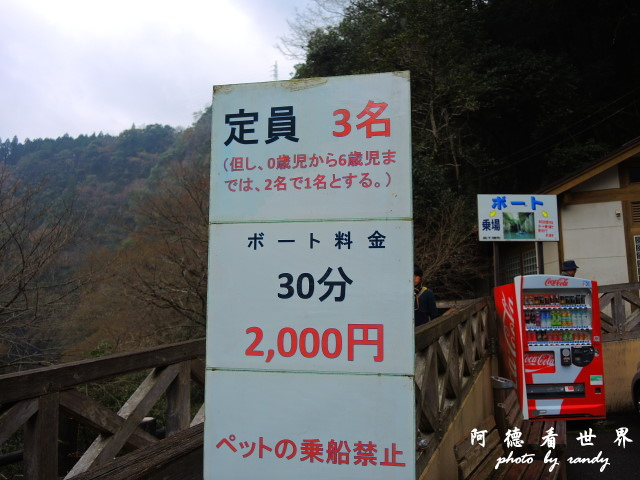 高千穗-日南P77 099.JPG