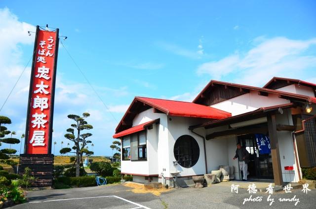 高千穗-日南D7 057.JPG