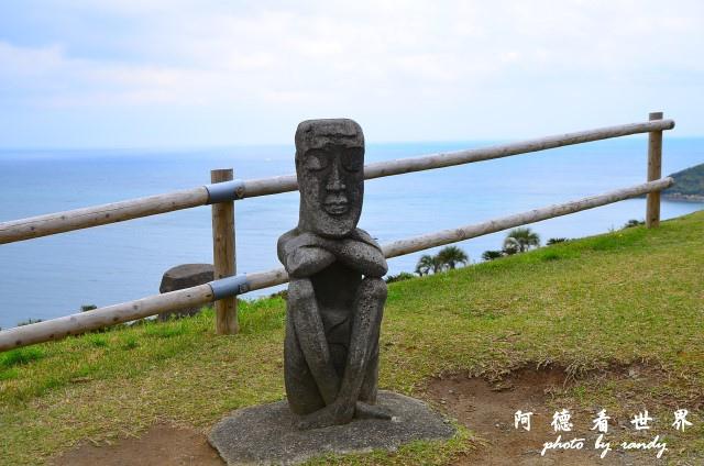 高千穗-日南D7 082.JPG