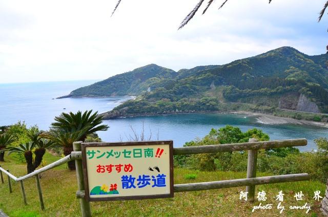 高千穗-日南D7 087.JPG