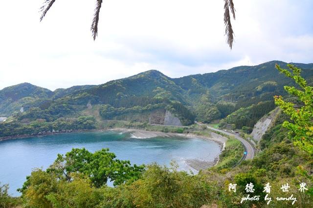 高千穗-日南D7 088.JPG