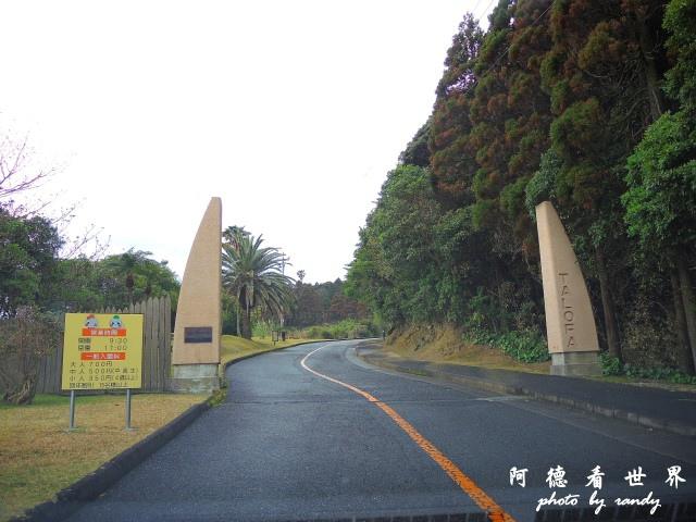 高千穗-日南P77 115.JPG