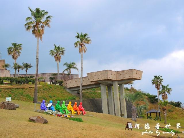 高千穗-日南P77 159.JPG