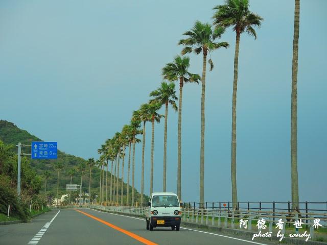 高千穗-日南P77 169.JPG
