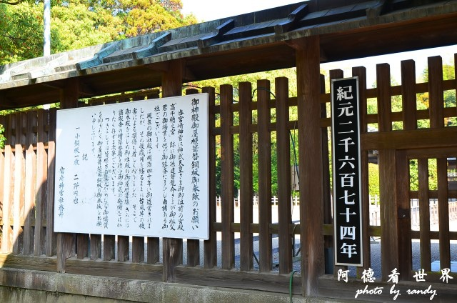 母智丘-國分D7 010.JPG
