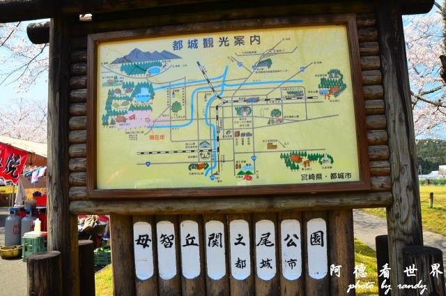 母智丘-國分D7 112.JPG