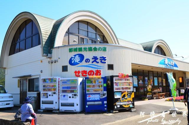 母智丘-國分D7 156.JPG