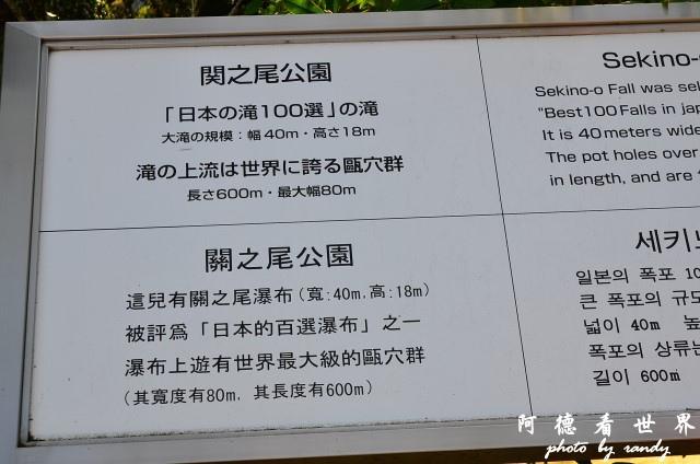 母智丘-國分D7 184.JPG