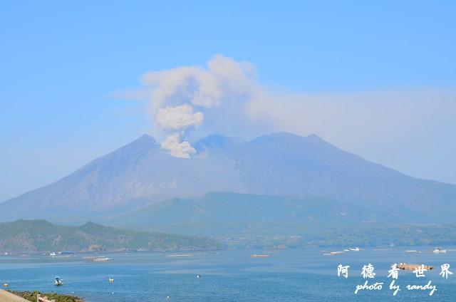 櫻島-鹿兒島D7 007.JPG