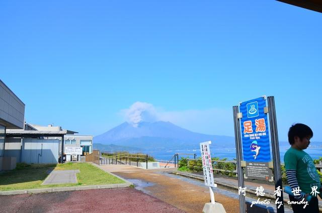 櫻島-鹿兒島D7 008.JPG