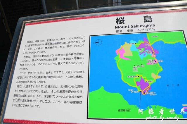 櫻島-鹿兒島D7 026.JPG