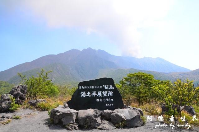 櫻島-鹿兒島D7 027.JPG