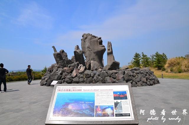 櫻島-鹿兒島D7 041.JPG