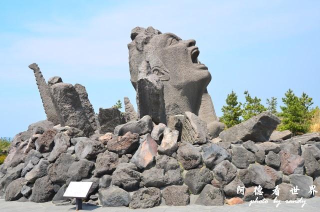 櫻島-鹿兒島D7 044.JPG