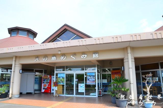 櫻島-鹿兒島D7 047.JPG