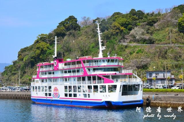 櫻島-鹿兒島D7 057.JPG