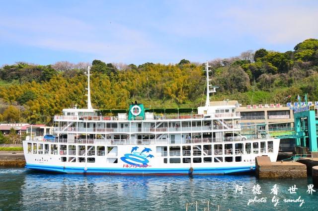 櫻島-鹿兒島D7 062.JPG