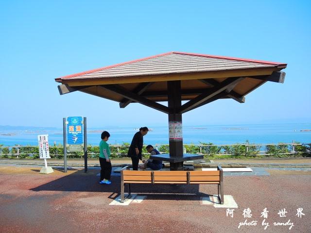 櫻島-鹿兒島P77 021.JPG