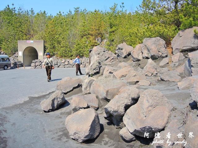 櫻島-鹿兒島P77 025.JPG