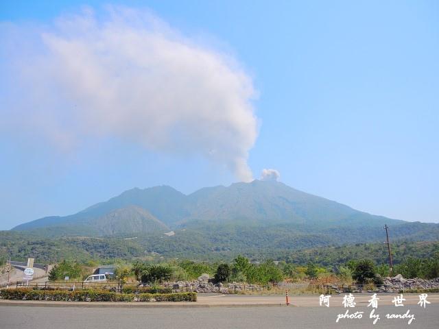 櫻島-鹿兒島P77 056.JPG