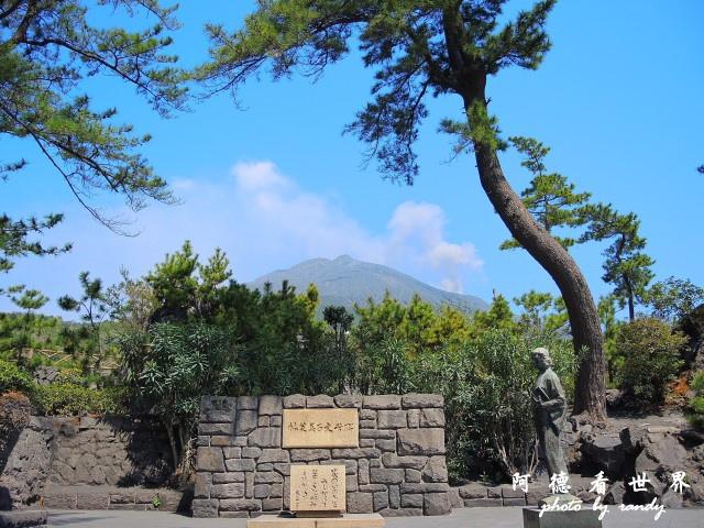 櫻島-鹿兒島P77 045.JPG