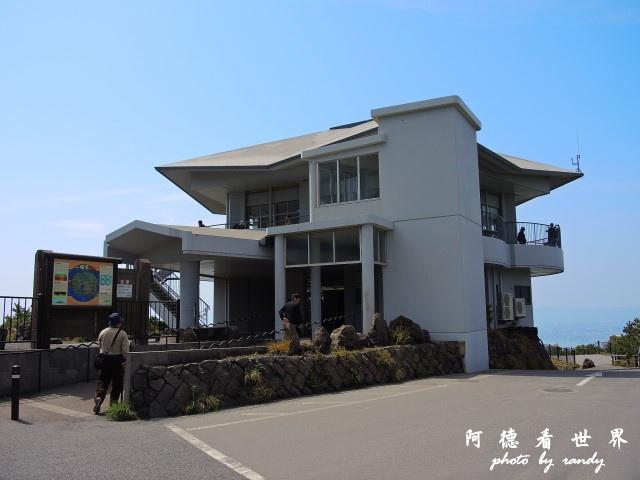櫻島-鹿兒島P77 060.JPG