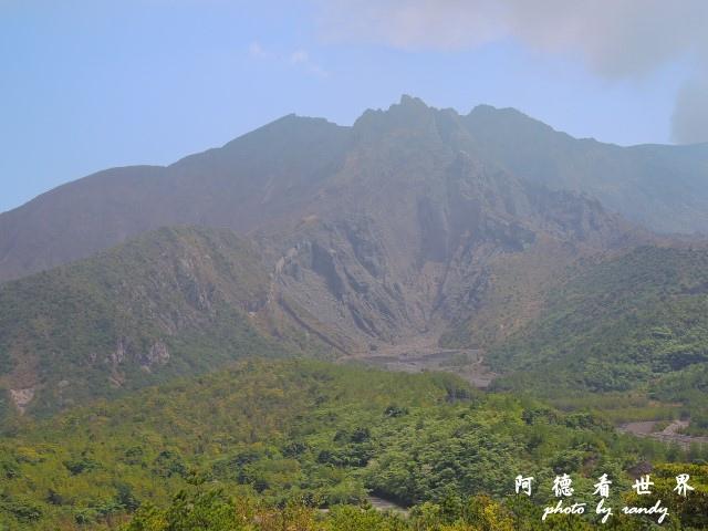 櫻島-鹿兒島P77 076.JPG