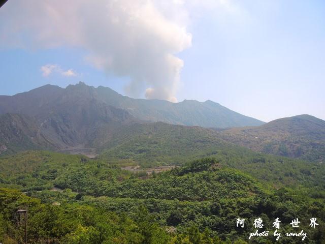櫻島-鹿兒島P77 068.JPG