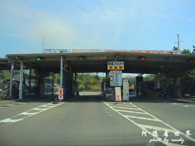 櫻島-鹿兒島P77 097.JPG