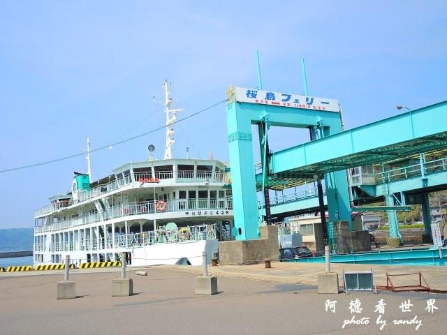 櫻島-鹿兒島P77 100.JPG