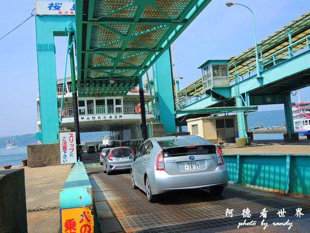 櫻島-鹿兒島P77 101.JPG