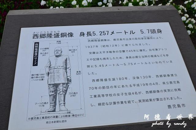櫻島-鹿兒島D7 179.JPG