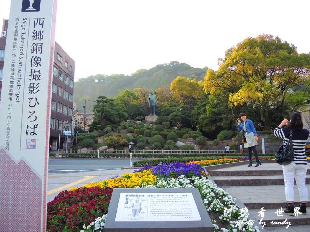 櫻島-鹿兒島P77 272.JPG