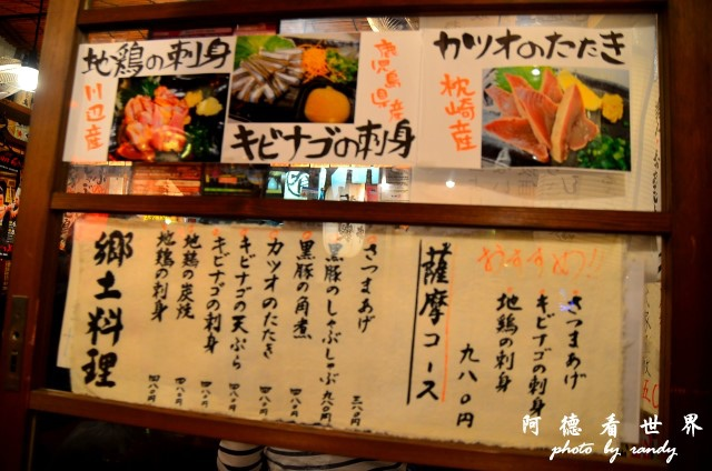 櫻島-鹿兒島D7 188.JPG