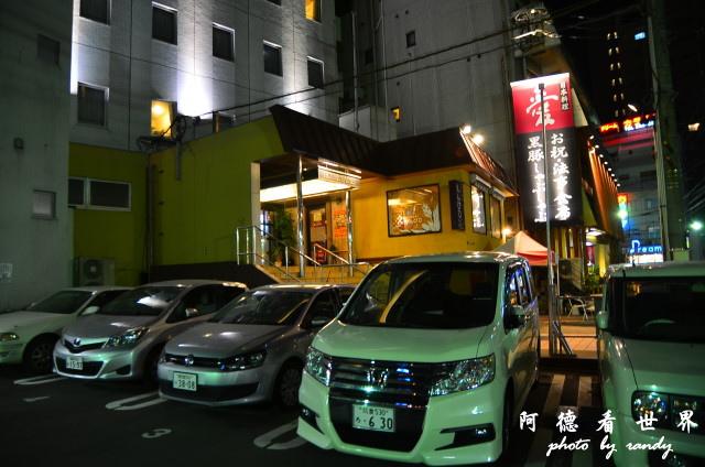 櫻島-鹿兒島D7 238.JPG