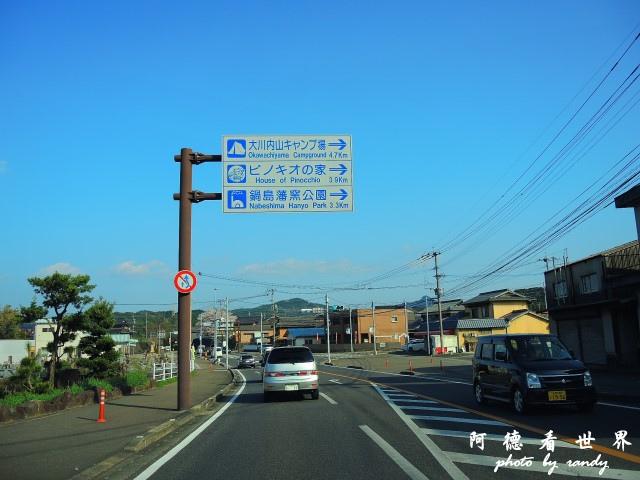 佐世保-呼子P77 324.JPG