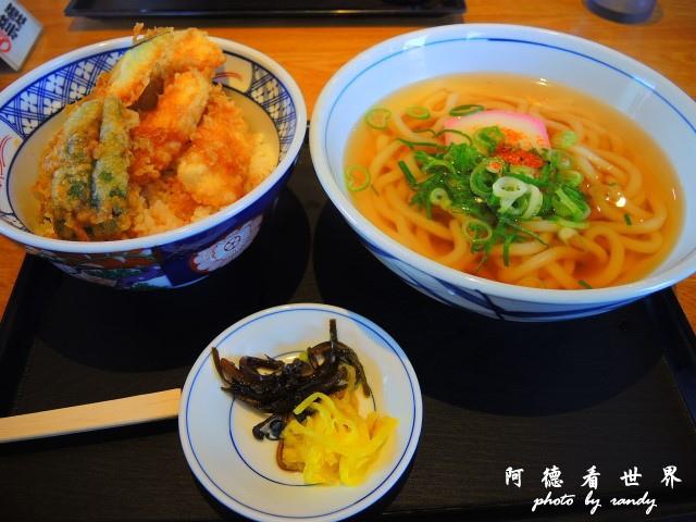 呼子-唐津-福岡P77 208.JPG