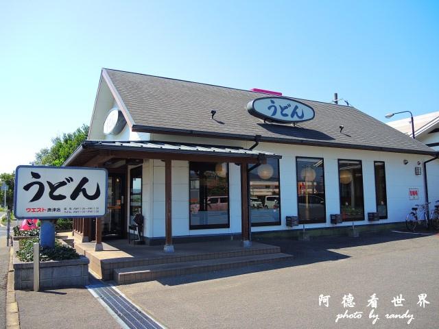 呼子-唐津-福岡P77 212.JPG