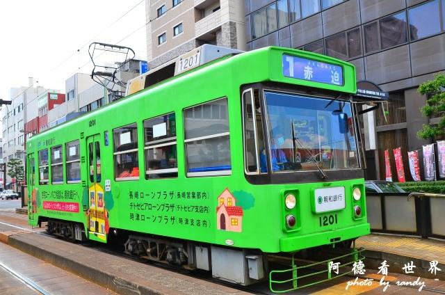 長崎D7 001.JPG
