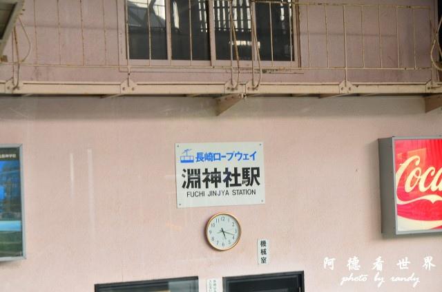 長崎D7 123.JPG