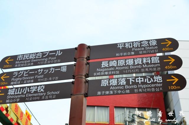 長崎-運河城D7 002.JPG