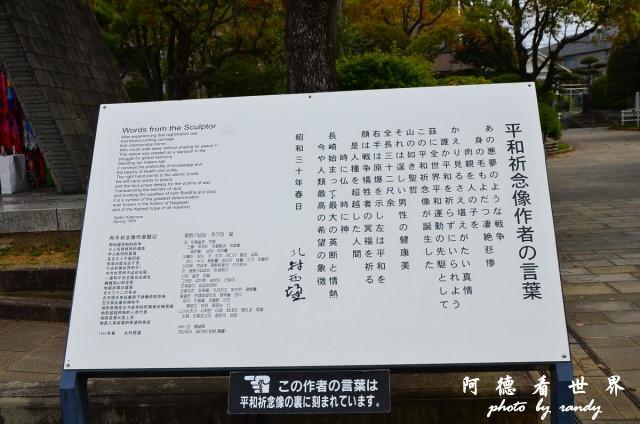 長崎-運河城D7 026.JPG