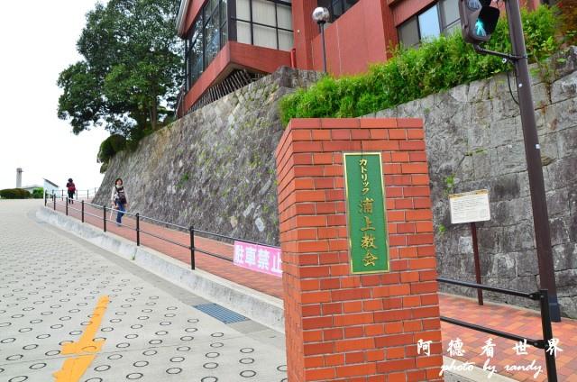 長崎-運河城D7 032.JPG