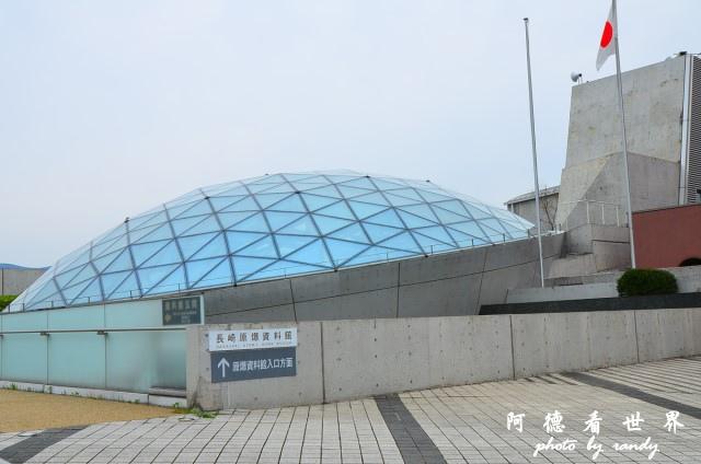 長崎-運河城D7 065.JPG
